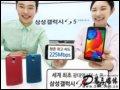 三星 Galaxy S5 LTE-A 手机