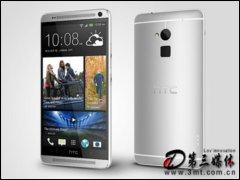 htc One Max 809d �信3G手�C(冰川�y)CDMA2000/GSM�p卡�p待非合�s�C手�C